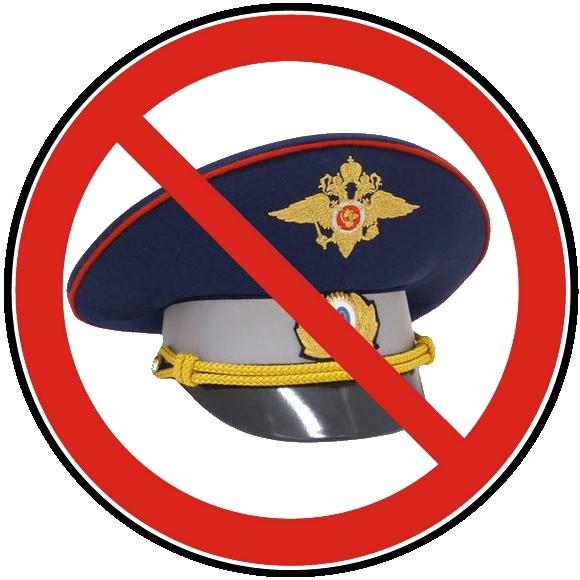 Административная амнистия 2015